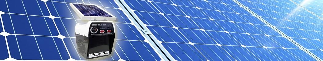 Pastores eléctricos solares - Damia Solar